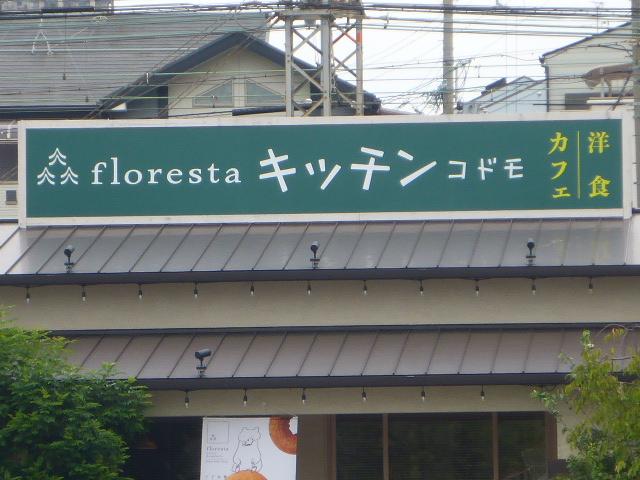 2016-10-14_009.jpg