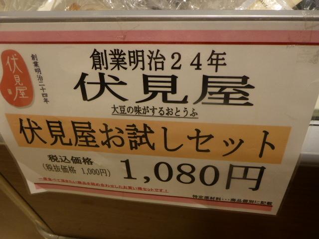 2016-11-26_017.jpg