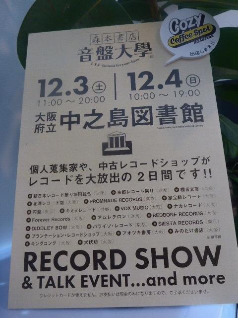 2016-12-01_060.jpg