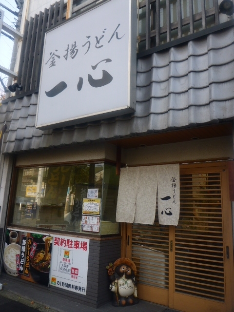 2016-12-09_020.jpg