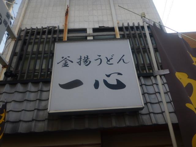 2016-12-09_021.jpg