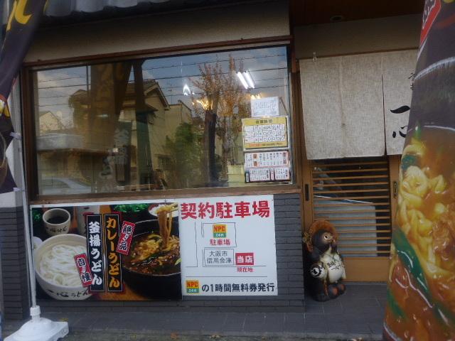 2016-12-09_022.jpg