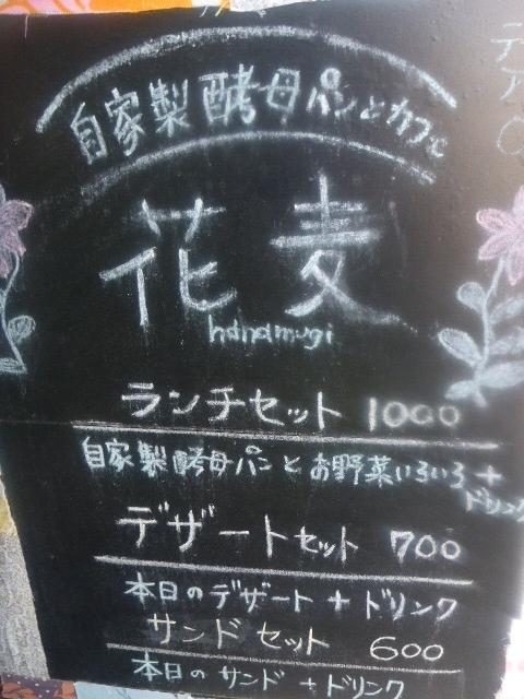 2016-12-10_030.jpg