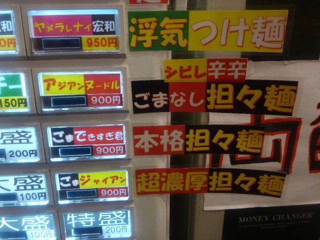 2016-12-11_006_201612241210598f6.jpg
