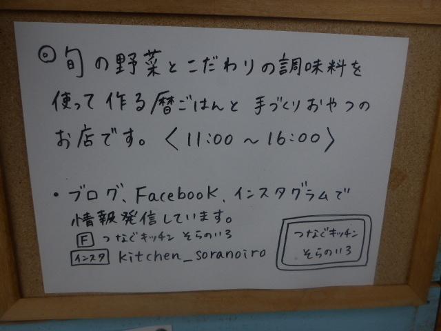 2016-12-21_004.jpg