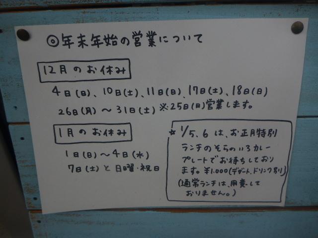 2016-12-21_005.jpg