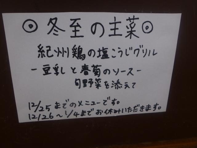 2016-12-21_006.jpg
