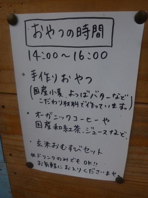 2016-12-21_007.jpg