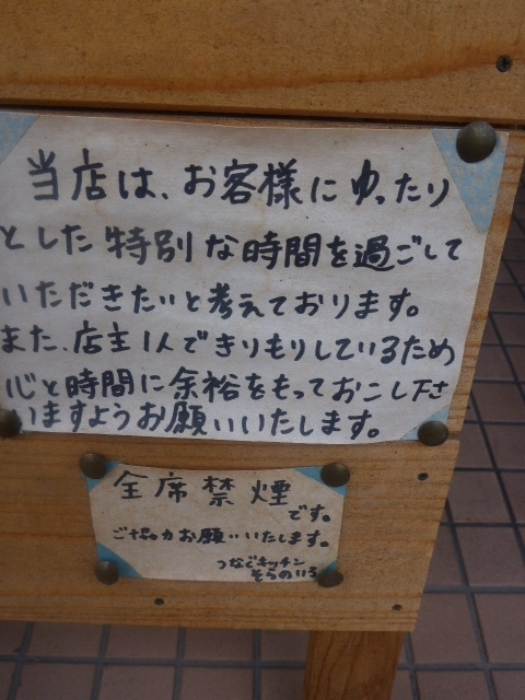 2016-12-21_008.jpg