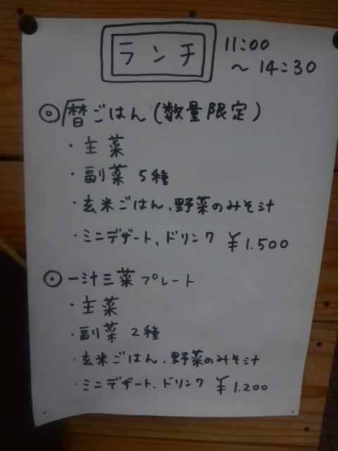 2016-12-21_009.jpg