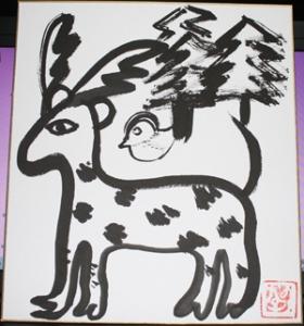元気が出る色紙たち奈良の鹿
