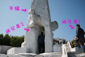 生口島耕三寺7