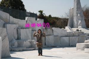 生口島耕三寺10