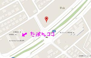 福香園があった場所の中華料理店2