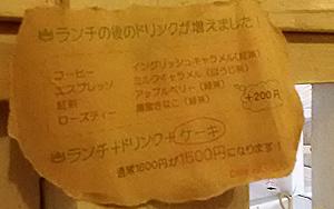 Cafe nAnnan6