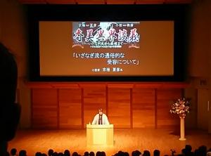香美異界談義と歴史民俗資料館8