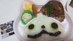 「オレっち」ジバニャン弁当(焼肉)2