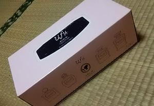 大王製紙Ufu