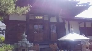 79番天皇寺5