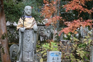 定福寺豊永郷民俗資料館11