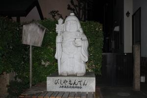 観音寺の七福神4