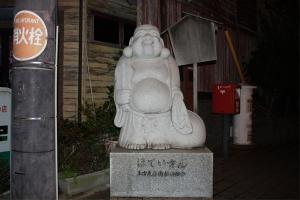 観音寺の七福神5