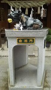 16田村神社4