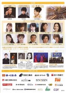 UDON楽高松カウントダウンコンサート2