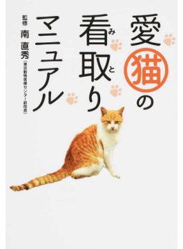 201607_猫