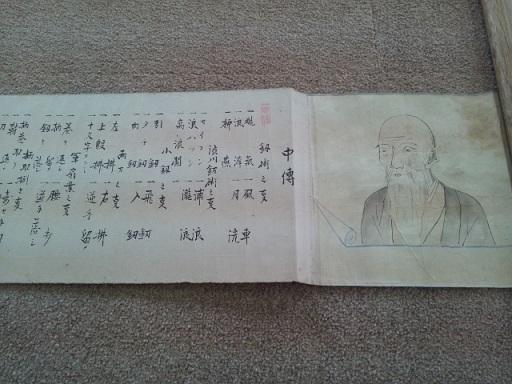 難波一甫流_1