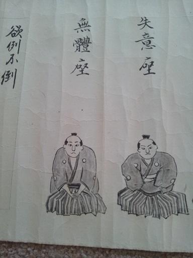 難波一甫流_3