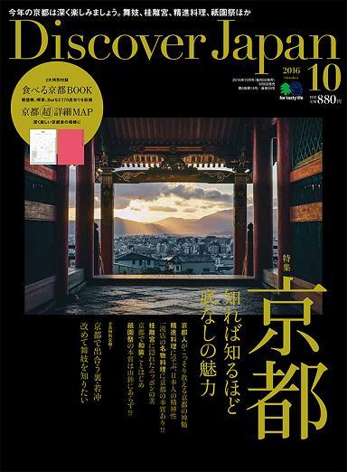 cover1610.jpg