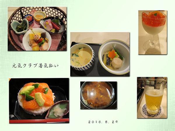 syokibarai.jpg