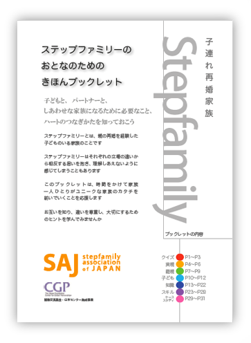booklet1.png