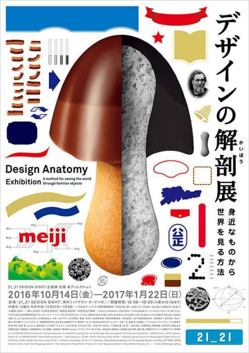 design02.jpg