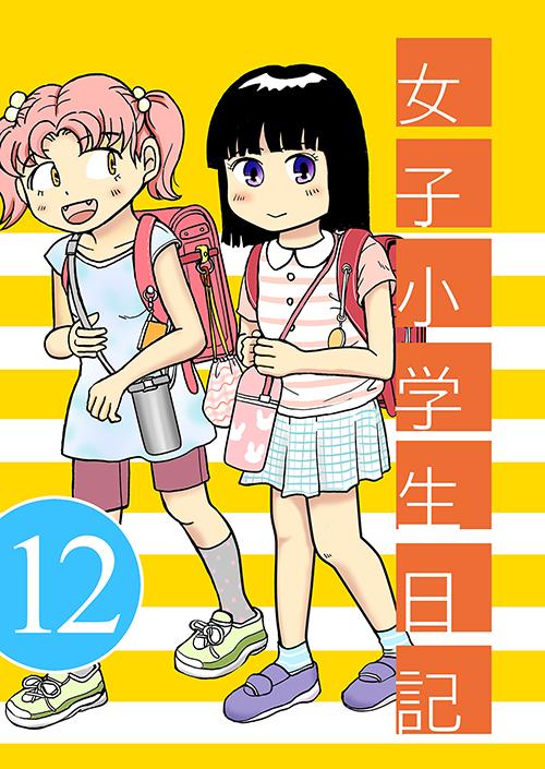 cover_12.jpg