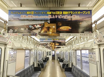 南海電車160916a