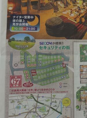 読売新聞160630b