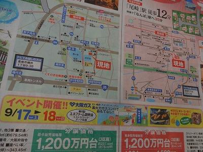 読売新聞160916c