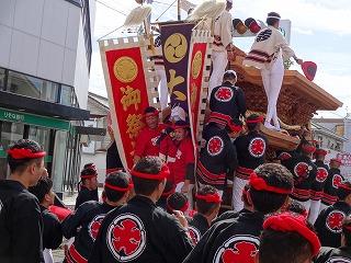 2016だんじりe