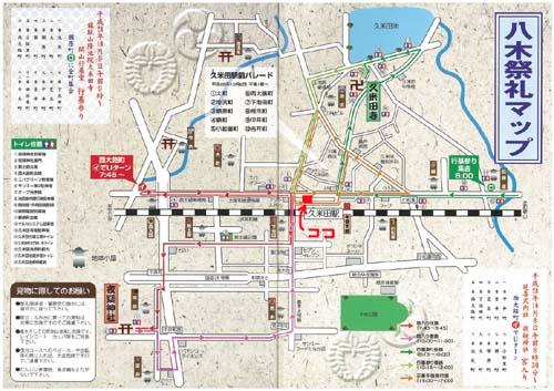 久米田駅前だんじりmap