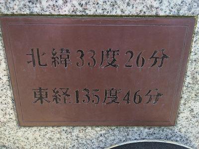s-IMG_1929.jpg