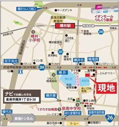 プレミアムスイ-ト樽井の地図