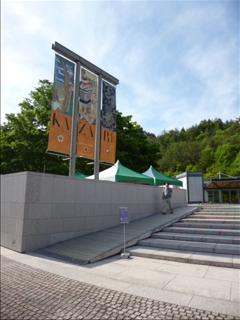 2016-05-13 HIHO MUSEUM かざり展 (2)