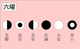 2016-10-09大安_0