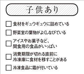 2016-11-19無駄4_0.jpg