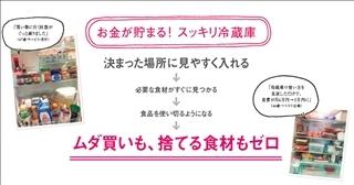 2016-11-19無駄5_0.jpg
