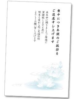 2016-11-29喪中_0.jpg