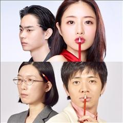 地味にスゴイ!校閲ガール・河野悦子1ブログ.jpg