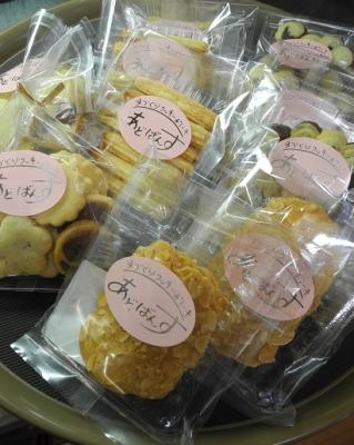 20161015差し入れお菓子
